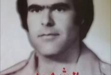 Photo of الرفيق الشهيد ميلاد صليبا ناشطاً، ناظراً للإذاعة، منفذاً عاماً وشهيداً