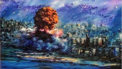 Photo of «من أجل بيروت»… معرضٌ للرسم والفوتوغرافيا