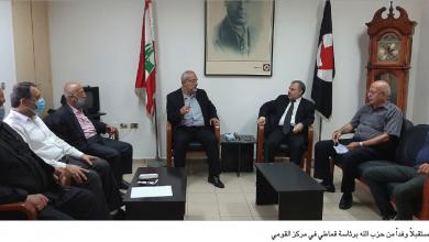 Photo of عشية صدور قرار المحكمة… فيلتمان يتوقّع تداعيات لانفجار المرفأ تفوق اغتيال الحريري