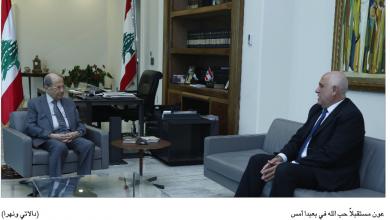 Photo of التقى وزير الصناعة وبقرادوني
