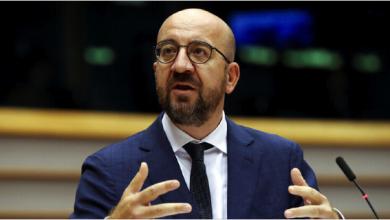 Photo of المجلس الأوروبيّ: كل الخيارات مطروحة  بشأن الوضع في شرق المتوسط