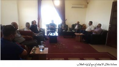 Photo of حمادة تابع قضية «الدولار الطالبي»  مع أولياء الطلاب اللبنانيين في الخارج