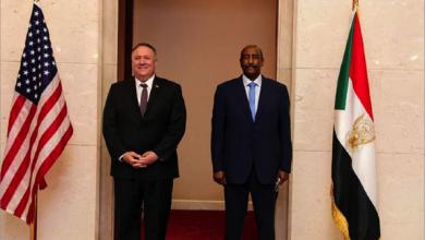 Photo of بومبيو يبحث مع حمدوك علاقة السودان بـ«إسرائيل»  والبرهان يطالب برفع اسم بلاده من قائمة الإرهاب