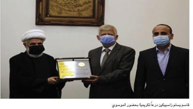 Photo of قاسم التقى زاسيبكين: نرغب بحكومة وحدة وطنية