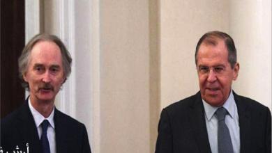 Photo of موسكو: لقاء بين لافروف وبيدرسون لبحث الوضع في سورية