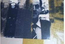 Photo of الرفيق نديم جواد عدرة..الحضور الحزبي اللافت في الشمال اللبناني