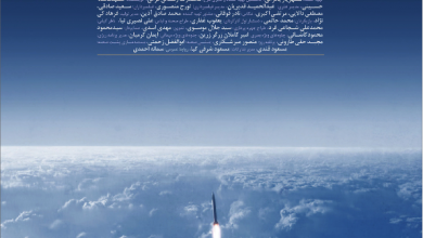 Photo of قصة الشهيد حسن طهراني مقدّم مؤسس المنظومة الصاروخيّة الإيرانيّة في «الشمس منتصف الليل» للمنتج والمخرج شهريار بحراني