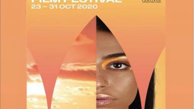 Photo of مهرجان الجونة السينمائيّ يكشف عن ملصق دورته الرابعة