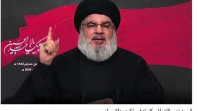 Photo of «إذا وصل داعش إلى تدمر سيكون لبنان هدفاً له»  نصر الله: منفتحون على أيّ نقاش هادئ للوصول إلى عقد سياسي جديد
