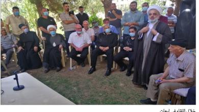 Photo of لقاء في إيعات استنكاراً لقتل عبد الساتر: لوضع حدّ لحالة الفلتان المستشري
