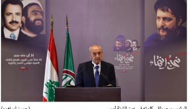 Photo of دعا «أمل» لمجابهة أيّ عدوان صهيوني على لبنان  برّي: لحكومة قوية دون شروط مسبقة تضمّ كفاءات وتملك برنامجاً إصلاحياً