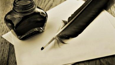 Photo of قانون العفو