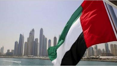 Photo of الإمارات: أي حرب على غزة لن تؤثر  على «سلامنا الدافئ» مع «إسرائيل»!!