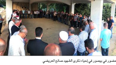 Photo of «الديمقراطي اللبناني»: إجماع  على ضرورة المؤتمر التأسيسي