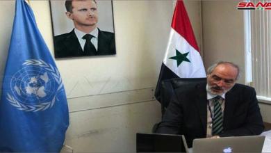 Photo of الجعفري: الغرب لن يتمكّن من التغطية على آثار إرهابه الاقتصاديّ بحق سورية