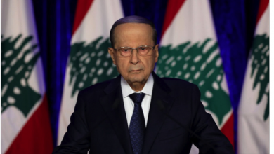 Photo of عون: لبنان على مفترق طرق مصيري ويحتاج للمزيد من الدعم  الدولي