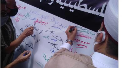 Photo of لقاء تضامني مع القدس في طرابلس