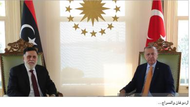 Photo of «المونيتور»: استقالة فايز السراج المحتملة… هل ستتأثر مصالح أنقرة؟