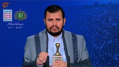 Photo of الحوثي: الأميركيّون وضعوا أنظارهم على اليمن لموقعه الاستراتيجيّ..وحفلة ترامب لإعلان التطبيع كشفت الحقيقة