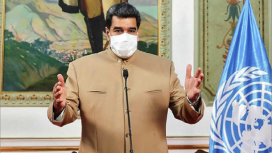 Photo of كراكاس ترفض وتدين أمام المجتمع الدوليّ  العدوان الأميركيّ الجديد ضدّها