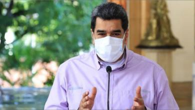 Photo of إنشاء وحدة كوماندوس خاصة للتصدّي لهجمات أميركيّة محتملة في فنزويلا