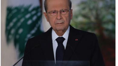 Photo of عون أمام الأمم المتحدة: نتمسك بحقنا الكامل  في مياه لبنان وثروته الطبيعية