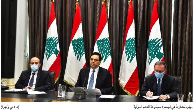 Photo of دياب: هدف استقالتي إيقاظ السياسيين للتوقف عن التناحر