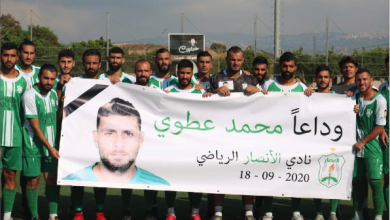 Photo of أي موسم كروي ينتظر الفرق اللبنانية التعاون تحت سقف المسؤولية أمر ضروري