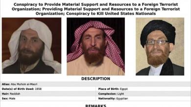 Photo of مقتل قيادي بارز من «القاعدة» في أفغانستان