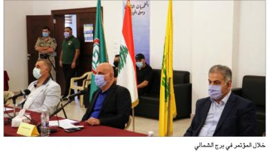 Photo of خريس وعزالدين في لقاء تربوي: نريد وطناً يتخطى أزمته الخطيرة