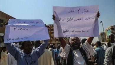 Photo of إيلي كوهين: وفد سودانيّ سيزور «إسرائيل» قريبًا.. وتظاهرات في الخرطوم وحرق أعلام صهيونيّة