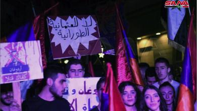 Photo of تجمُّع جماهيري في حلب استنكاراً للتدخل التركيّ في إقليم قره باغ