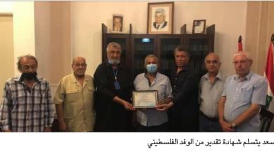 Photo of سعد عرض واتحاد عمال فلسطين أوضاع اللاجئين في لبنان