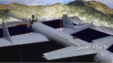 Photo of سلاح الجو اليمنيّ يستهدف مطار أبها وأصاب الهدف مباشرة