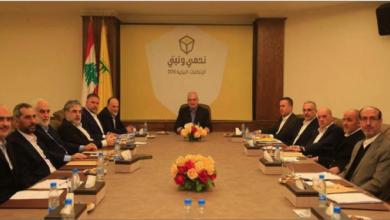 Photo of «الوفاء للمقاومة»: للإسراع بتأليف حكومة تستجيب لمطالب اللبنانيين