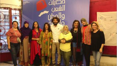 Photo of الإعلان عن برنامج مهرجان لبنان المسرحيّ الدوليّ للحكواتي