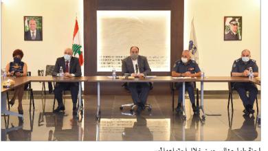 Photo of لجنة طوارئ السجون تابعت الإجراءات لتداعيات انتشار «كورونا»