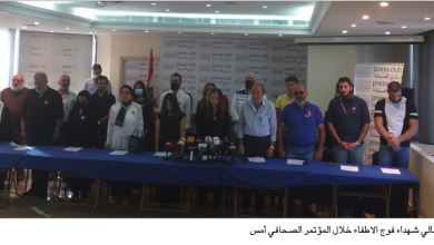 Photo of أهالي شهداء فوج الإطفاء: لرفع الحصانة عن المعنيين بملف المرفأ والسريّة عن التحقيق
