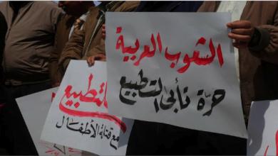 Photo of ولي عهد أبو ظبي: اتفقت مع نتنياهو على تعزيز علاقاتنا
