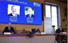 Photo of نوبل الاقتصاد.. للأميركيين  بول ميلغروم  وروبرت ويلسون