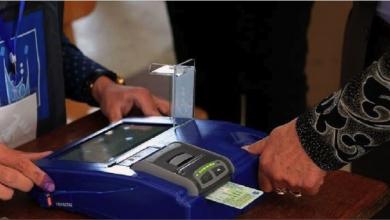 Photo of الحكومة العراقيّة: ماضون في الاستعداد للانتخابات بوقتها