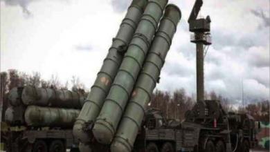 Photo of بريطانيا تختبر أجهزة لتعطيل إس- 400 الروسيّة