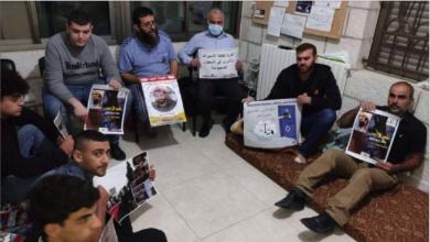 Photo of الأسير ماهر الأخرس.. 80 يومًا على إضرابه