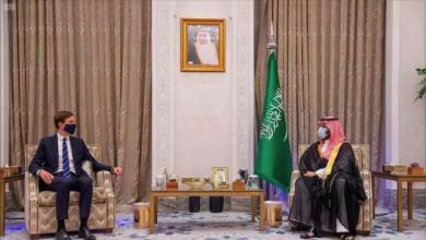 Photo of «واشنطن بوست» تكشف عن أوامر للإعلام السعوديّ بالترويج للتطبيع