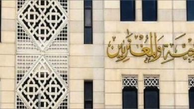 Photo of دمشق تدين تمديد المجلس الأوروبي العقوبات على سورية
