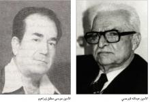 Photo of الأمين موسى مطلق إبراهيم يكتب عن الأمين عبدالله قبرصي
