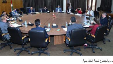 Photo of نشاطات برلمانية