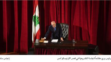 Photo of نوّاب «القوّات» يعطّلون الجلسة التشريعية برّي معلقاً: «قال بدّن انتخابات نيابية مبكرة… أهلاً»