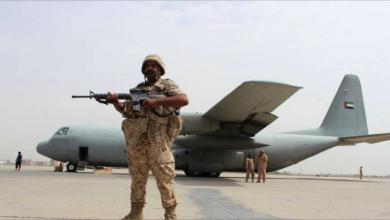 Photo of «وول ستريت جورنال»: عمليّة عسكريّة أميركيّة في اليمن مهّدت للتطبيع بين الإمارات والكيان الصهيونيّ!؟