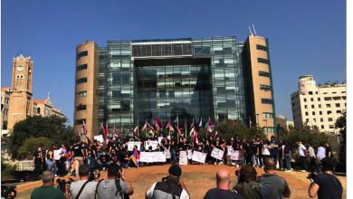Photo of وقفة احتجاجية للشباب الأرمن: الاعتراف باستقلال آرتساخ طريق السلام